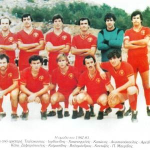 Ομάδα 1982-1983b Αθηναϊκος